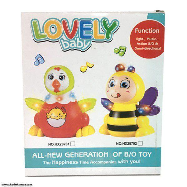 زنبور باطری خور lovely baby